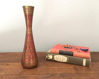Brass Vase Vintage Home Decor Boho Etched India