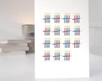 75th Birthday Card, minimalist design with 75 in a retro colourway