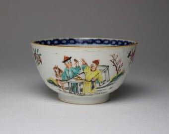 Antique Chinese porcelain tea bowl