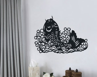 Koi Fish Asian Inspired Wall Decal