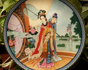 """Vintage Beauties of the Red Masion """"Yuan - chun"""" Collectible Plate 1986"""