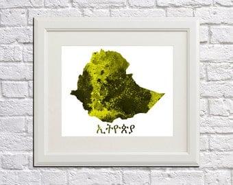 Ethiopia Map of Ethiopia Art Print Home Office Ethiopian Home Decor Country Outline