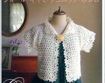 Crochet eBook PDF Asashi Original Organic Crochet