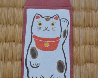 Lucky Cat (Maneki Neko) Mini Mini Envelopes