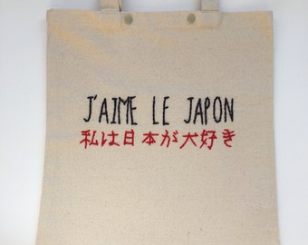 Tote-bag for traveling to the Japan / / I like the Japan / / thick cotton bag / / travel bag / / original gift idea / / hand embroidery