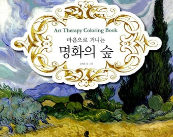 Masterpiece Art Therapy Coloring Book For Adult Artist Colouring