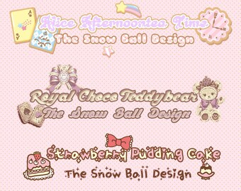 Snowball Design:Cute girly kawaii lolita alice teatime royal chocolate teddybear cake bakery photography premade logo watermark