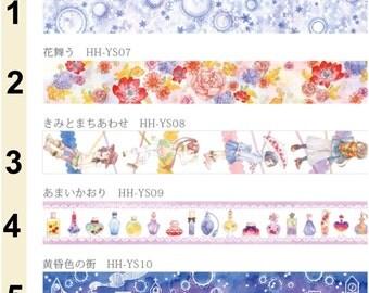 Hoshizora Masking Tapes