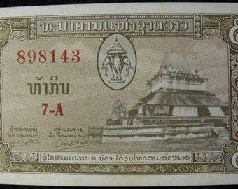 LAOS (P02b) 5 Kip ND(1957) aXF