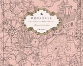 Minuet from Hapiness Coloring  Book - Menuet De Bonheur Livre de Coloriage
