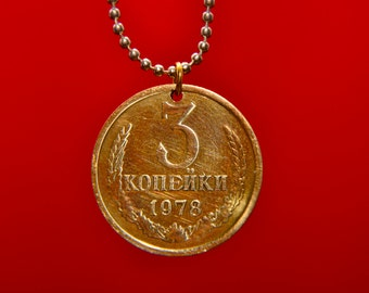 Soviet Coin Necklace. Russian coin pendant. Сoin jewelry. 3 kopeek 1978year USSR. СССР