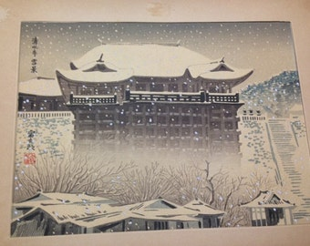 4 Seasons of Tokyo Vintage 1960 Japanese Woodblock set in original case
