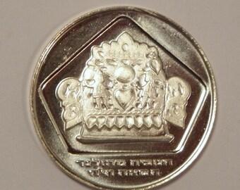 1975(j) Israel 10 Lirot Silver coin in Proof