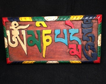wooden Om Mani Padme Hum Mantra