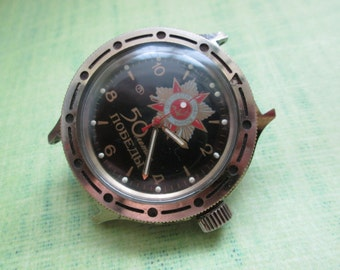 Watch Vostok Wostok USSR 50 Years of Victory