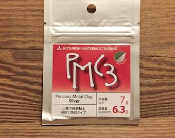 PMC 3 Precious Metal Clay 7g Fine Silver (Mitsubishi Pmc3)