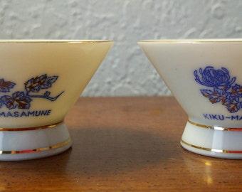 Set of 2 Vintage Kiku-Masamune Sake Drink Cups