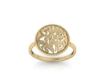 Shema Israel ring, gold shema ring, blessing ring, judaica ring, kabbalah ring, hebrew message ring, hebrew monogram ring, Motivational ring