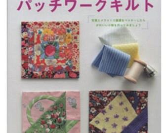 First Patchwork Quilt  -  Japanese Craft Book