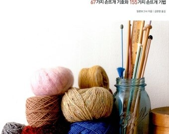67 of Knitting Stitches n 155 Knitting Techniques  - Craft Book