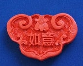 Good Fortune Flat Chinese Carved CINNABAR Pendant Bead with Nice Details - Jewellery Design