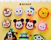 DISNEY Cute Macaroon Cases - Japanese Craft  Book