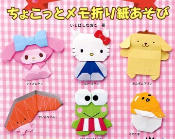 Let's Make Popular Sanrio Characters by Origami - Japanese Craft Book