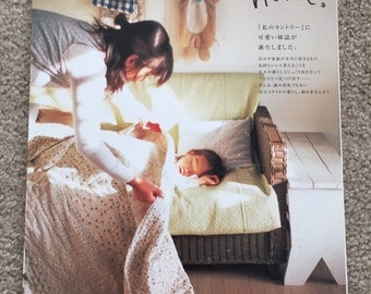 Japanese craft book Come Home! NEW PRICE