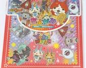 Licensed Yokai Watch Origami Paper Anime Kawaii Japan Halloween Monsters Japanese Ghosts