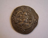 Authentic Ancient Coin from the Sassanian Empire