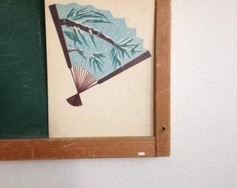 Vintage School Flashcard- Fan