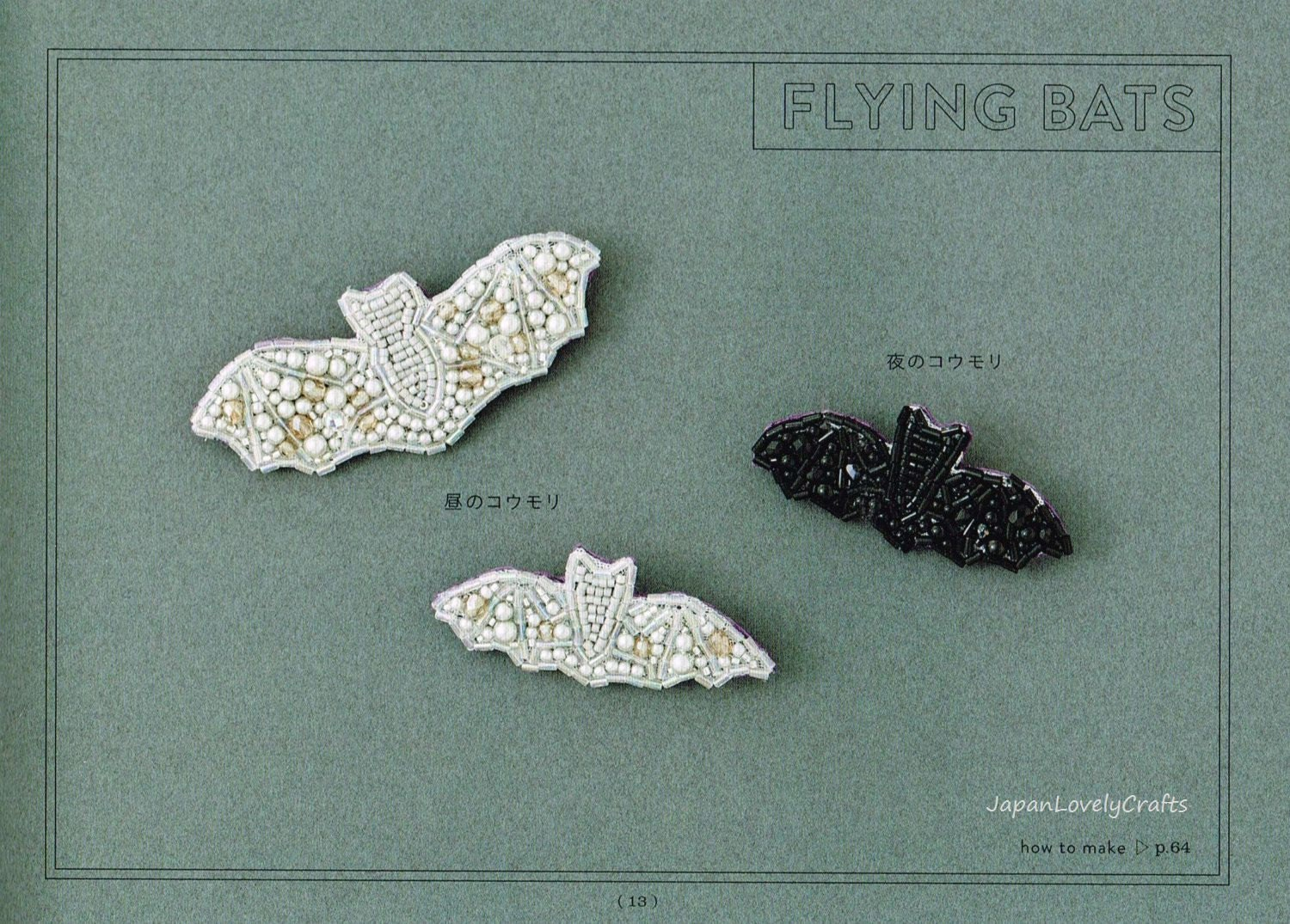 Bead embroidery brooch patterns japanese craft book crepe