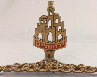 menorah Hen Holon1950s / menorah solid brass 50s /menorah 1950s made in Israel. Free Shipping!!!