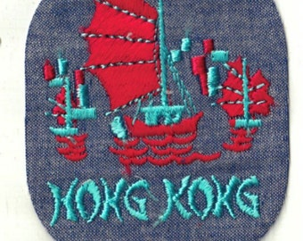 Ancient Hong Kong China  Collectible Vintage 1970's Sewing Patch Applique