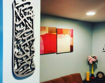 Wood Art - Islamic calligraphy artwork-Islamic wall decor - One of a kind wood carved decoration - Custom colors available