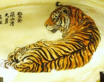 Tiger and Poem/ Hand Painted Abalone Shell/ Sea Shell Art/ Hand Painted Sea Shell