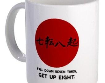 PERSEVERE JAPAN Earthquake Tsunami Survivors Flag 11oz Ceramic Coffee Cup Mug