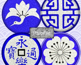 Printable Digital Sheet -1 Inch Circles and 1.5 Inch Circles Asian Art - Instant Download  Indigo and White Designs Japanese Chinese CS 167