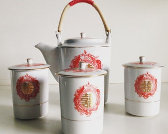 Vintage Teapot & Cups -Made in Taiwan
