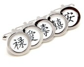 Chinese Writing Cufflinks - Custom Asian Fashion Accessories - With Gift Box