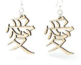 Kanji Symbol of Love - Laser Cut Wood Earrings