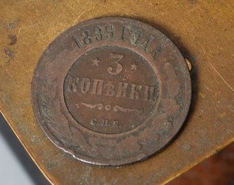 Imperial Russian copper three kopek coin, 1899. kopecks, copecks, kopeyka