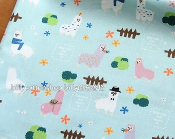 w755_45 - Alpaca fabrics - cotton linen fabrics - Half Yard ( 3 color )
