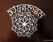 Textile Stamp, Pottery Stamp, Indian Wood Stamp, Tjaps, Blockprint Stamp, Printing Stamp Blocks- Namaste Mandala