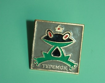 Cartoon characters - Children's badge - Vintage collectible badge - Soviet Pin - Soviet Union - USSR
