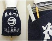 Apron, Japanese Vintage Maekake. Indigo Blue White Kanji. Cotton Denim Industrial Unisex Clothing (Ref: 1351)