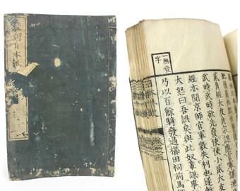 Antique Japanese Book on Japanese History Meiji Era. Supply Paper. Kanji (Ref: 396)