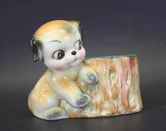 Vintage Cute Anthropomorphic Puppy on Tree Stump Planter (E3022)