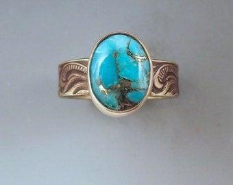 Turquoise- Decorative Textured Band- Smoky Bronze Patina- Metal Art Ring