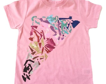 SALE 3t The Picasso Shirt | pink | unique | one of a kind | kids style | Kids Shirt | Toddler shirts | Eclectic